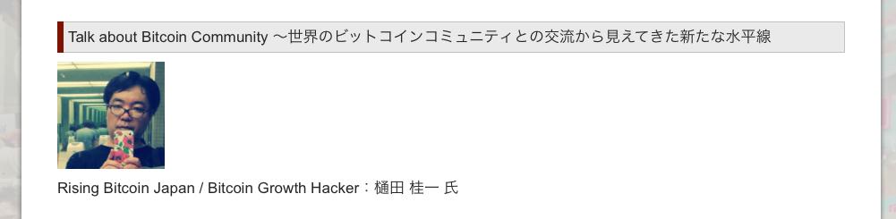 スクリーンショット 2014-04-21 9.18.42