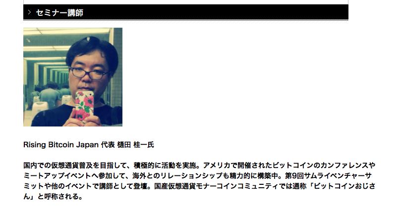 スクリーンショット 2014-04-24 7.58.10